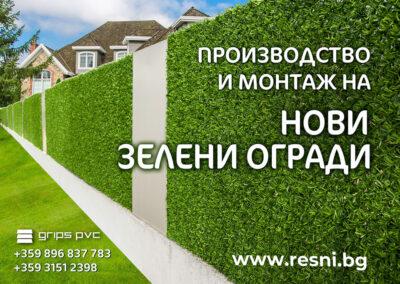 zeleni ogradi BILBOARD1 (1)