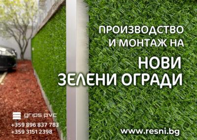 zeleni ogradi BILBOARD2 (3)